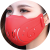 Tokova Sleek Designer Face Mask – Red